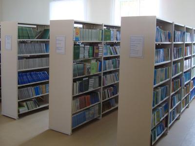 Information Resource Center