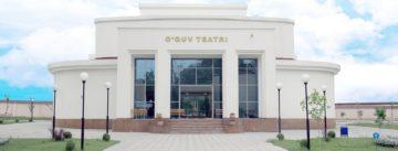 O`quv teatri