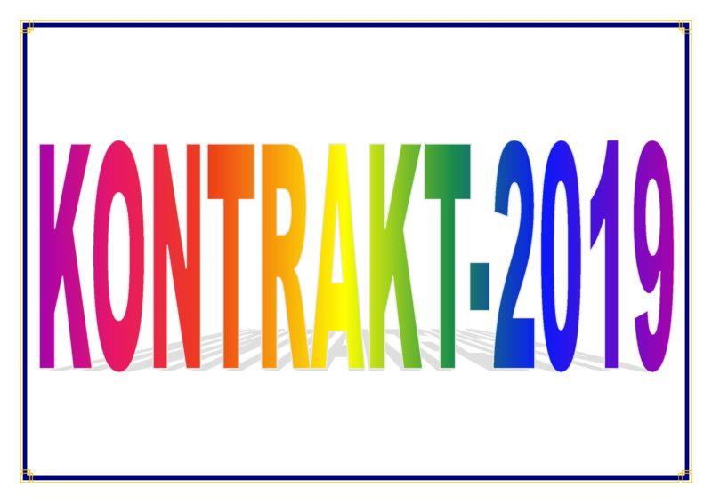 2019-2020 Shartnoma (kontrakt) to'lovi miqdori