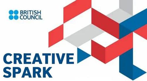 Creative Spark Big Idea Challenge 2021 Award Ceremony Uzbekistan
